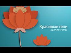 Задавайте свои вопросы по Иллюстратору, Фотошопу и Индизайну в моем жж: http://solidcreature.livejournal.com/190535.html