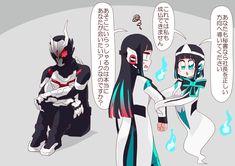 Kamen Rider Kabuto, Kamen Rider Ryuki, Slayer Meme, Iron Man Wallpaper, Kamen Rider Series, Like Image, Anime Angel, Power Rangers, Doujinshi