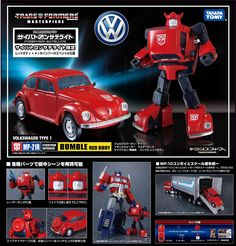 Takara Tomy Japanese Masterpiece release of Generation 1 Red Bumblebee! Pre-Orders Payment is due immediately for pre-orders and pre-orders cannot be cancelled, so please order wisely. ScrambleCore wi
