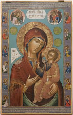 Religious Images, Religious Art, Jungfrau Maria Statue, Virgin Mary Statue, Joseph, Byzantine Icons, Holy Mary, Art Thou, Blessed Virgin Mary
