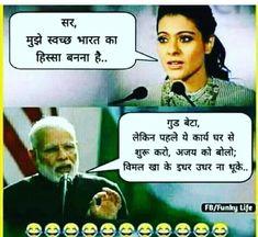 500 Best Hindi Jokes Images In 2020 Jokes Jokes In Hindi Funny Jokes