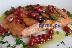 ЛОСОСЬ, ЗАЖАРЕННЫЙ В ГРАНАТОВОМ СОУСЕ  Употреблять рыбу семейства лососевых полезно для здоровья. Добавить к пользе можно отличный вкус и жирность рыбы. Но если приготовить лосось по оригинальному рецепту, тогда блюдо достигает идеального соотношения пользы и вкуса. Кисловатый гранатовый соус придает рыбе сочность и подчеркивает необычный вкус.                                                    ИНГРЕДИЕНТЫ:  - филе лосося 600-800 г - масло растительное 120 мл - сок гранатовый 120 мл - уксус…