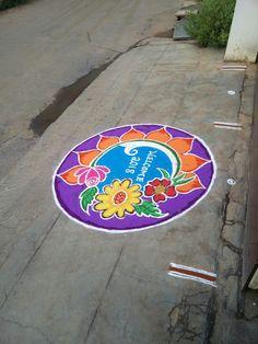 Rangoli Designs Latest, Latest Rangoli, Colorful Rangoli Designs, Rangoli Designs Diwali, Diwali Rangoli, Beautiful Rangoli Designs, Kolam Designs, Simple Rangoli, Colour Rangoli