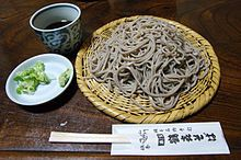 Japanese noodles - Wikipedia, the free encyclopedia. Ramen, Soba, Somen, Udon, Shirataki, Hiyamugi etc.  Helpful and brief explanations.