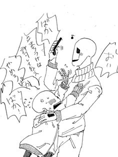 Gaster Sans, Undertale Gaster, Undertale Memes, Undertale Ships, Undertale Cute, Frisk, Error Sans, Toby Fox, Drawing Expressions