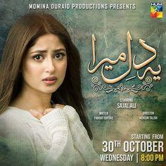 Stylish Girls Photos, Girl Photos, Bilal Abbas Khan, Sajjal Ali, Pak Drama, Hello Pakistan, Hania Amir, Mahira Khan, I 8