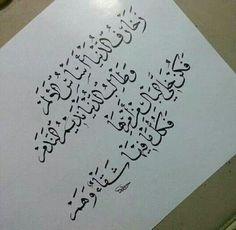 وطالب الدنيا نديم الندم - عمر الخيام