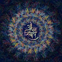 Aum is the name of Shva  #Devanagari #Calligraphy #Sanskrit #Mantra