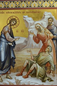 Life Of Christ, Jesus Christ, Zacchaeus, Byzantine Icons, Orthodox Icons, King Of Kings, Catholic, Medieval, My Arts