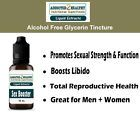 Sex Booster Glycerin Tincture 15 ml- LibidoErections ED Reproductive Health