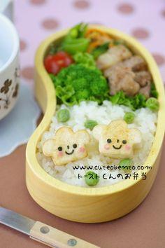 Toast Bread Men Bento #bento #cute #kawaii #food