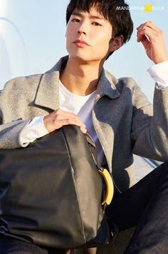 Bo Gum, Bubble Gum, Korean Actors, Park, Sunshine, Snow, Parks, Korean Actresses, Chewing Gum