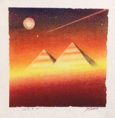 竹内香織が描いた、パステル和アート、『ピラミッド』です!