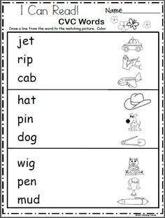 Read and Match CVC Words Worksheet