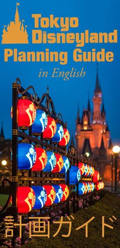 OurTokyo Disney Resort 2016 trip planning guide covers all aspects of visitingTokyo Disneyland and Tokyo DisneySea, including Japan information and Disne