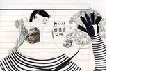 "Kyung Me, ""nice to meet you"" 2015"