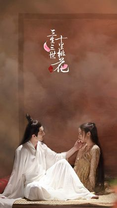 Three Lives Three Worlds - ten miles of peach blossom Chinese Novel Translation, Live Action, Eternal Love Drama, Chines Drama, Chinese Movies, Love Dream, Fantasy Romance, Peach Blossoms, Drama Movies