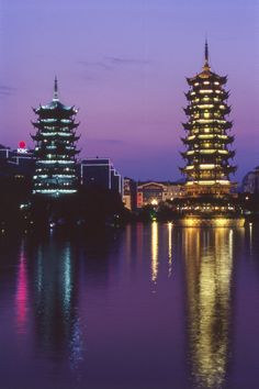 The Sun and Moon twin pagodas in Guilin, China.