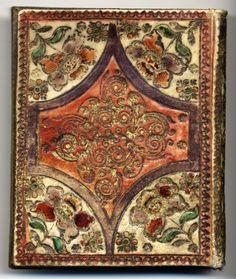 Masikhta Baba Kama, handcopied by Anshel Rothschild. Frankfurt, 1722.