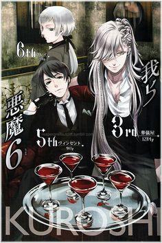 Holy Moly Kuroshitsuji Vincent and Undertaker: Too Beautiful♡♡