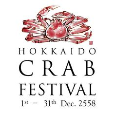 [advance announcement]  HOKKAIDO CRAB FESTIVAL 1st - 31th Dec. 2558  We will import special crabs from Hokkaido. The crabs prized gold medal in Japan food selection. We will announce details of fest in restaurant. Please feel free to ask us. Thank you.  #kaiseki #cuisine #kitaohji #crab #hairycrab #haircrab #snowcrab #tarabakingcrab #kingcrab #redkingcrab #kegani #zuwaigani #tarabagani #hokkaido #festival #comingsoon #japanesefood #instafood #foodpic #foodporn #japanesecuisine…