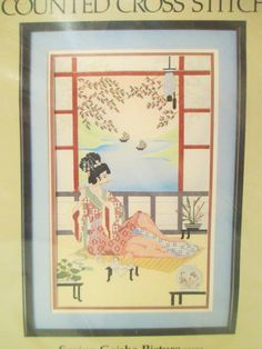 Spring Geisha Picture Candamar 50279 Cross by LuckyPennyTrading