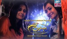 ARY Zindagi is a brand new addition in the family of ARY Digital Network. It is all about making the life beautiful and enjoyable with a blend of programs that will provide quality entertainment to all. Behnein Aisi Bhi Hoti Hain Episode 17 12th May 2014
