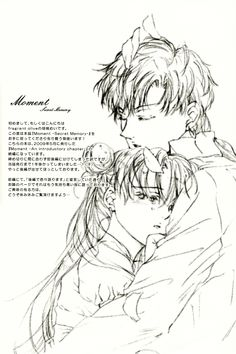 Fragrant Olive: Moment II - Secret Memory 30