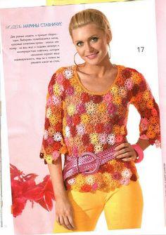 Moa 517 - 2009 - Patricia Seibt - Álbumes web de Picasa