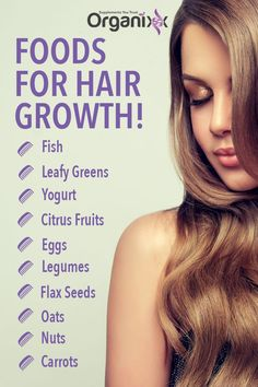 Not only will these foods help your hair grow faster but it will grow healthier as well.