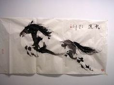 Horse - by Tien Chang, Toronto, Ontario, Canada. Example from workshop held by Sumi-e Artists of Canada Japanese Painting, Chinese Painting, Chinese Art, Japanese Art, Chinese Brush, Sumi E Painting, Black And White Painting, Ink Illustrations, Equine Art