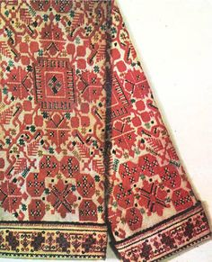 gorgeous, intricate, symbolic Bulgarian embroidered jacket