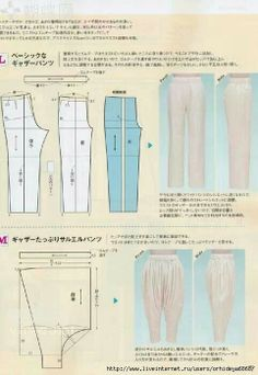 Hose vergrössern- - --กางเกง