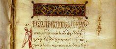 Заставка и фигурный инициал с изображением Пляски Мариам - Псалтирь [греч.214], л. 297