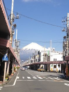 Fuji station