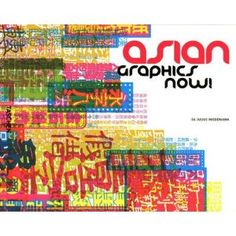 Featuring the best and the most recent advertising campaigns, posters, brand-design projects, corporate identity, package design, and editorial design, Asian Graphics Now! is the ultimate guide to creativity for the whole of Asia, from India to Japan, serving as both an inspirational and a practical guide to any professional or student working in the creative industries.