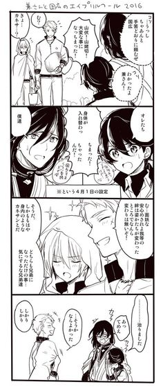 You have our blessings to marry Horikawa; Kane-kun, take care of him.