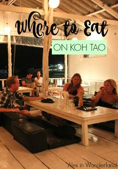From 50 baht street food lunches to 300 baht luxury dinners, you will never go hungry on Koh Tao. In no particular order, here are some of my favorite places to eat myself silly on my favorite island.