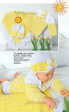 Вяжем крючком. Пуловер, плед и шапочка для малыша. Описание, схемы