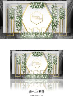 White minimalist wedding pre function area renderings Wedding Stage Backdrop, Wedding Stage Decorations, Backdrop Decorations, Flower Backdrop, Ceremony Backdrop, Backdrop Ideas, Wedding Photo Walls, Booth Decor, Prom Decor