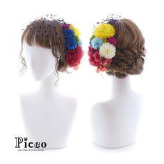 Gallery 317 . Order Made Works Original Hair Accessory for SEIJIN-SHIKI . ⭐️ #髪飾り #成人式 ⭐️ . #カラフル なお花に #ドットチュール をまとった #レトロ で可愛い #モダン なスタイル#  . 帯揚げのお色に合わせた #ダリア で統一感を出しました  . #Picco #オーダーメイド #成人式髪飾り #振袖 #二十歳 #アップスタイル  #成人式髪型 #極彩色 #チュール #ハイカラ . . #hairdo #kimono #hairarrange #vivid .  デザイナー @mkmk1109