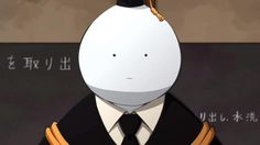Assassination Classroom - Korosensei