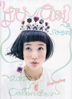 Yu Aoi in Spoon magazine Pop Design, Layout Design, Design Art, Graphic Design, Photo Colour, Photoshoot Inspiration, Japan Fashion, Editorial Design, Art Direction