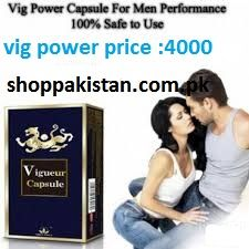 Men intend to improve sexuality Men with sexual dysfunction such as premature ejaculation , erectile dysfunction or frequent spermatorrhea 24 Hours Hotline Call or SMS 0333-1619220   0300-7986016