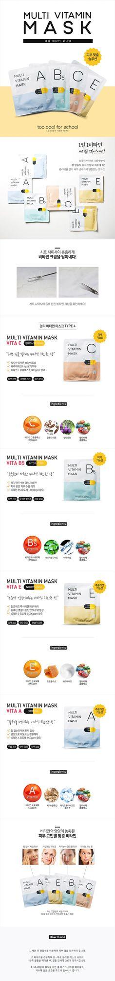 Cosmetic Web, Cosmetic Design, Cosmetic Packaging, Brand Packaging, Packaging Design, Web Layout, Layout Design, Web Design, Beauty Web