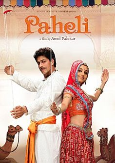 SRK and Rani in Paheli