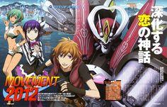 En el evento de décimo aniversario de Aquarion en la convención del AnimeJapan 2015 se ha revelado una nueva OVA para la serie titulada Sousei no Aquarion Love ademas de una adaptación a obra de teatro.