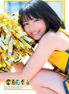 Suzu Hirose