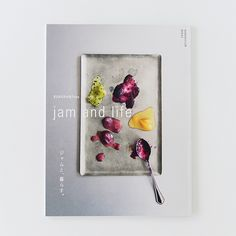 jambook0075