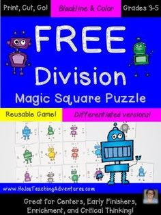 Division Magic Square Puzzle FREEBIE - This free product is great for practice with dividing facts. It'll work great for centers, enrichment, reinforcement, fast or early finishers, and even as a game to send home for families to play with their children.